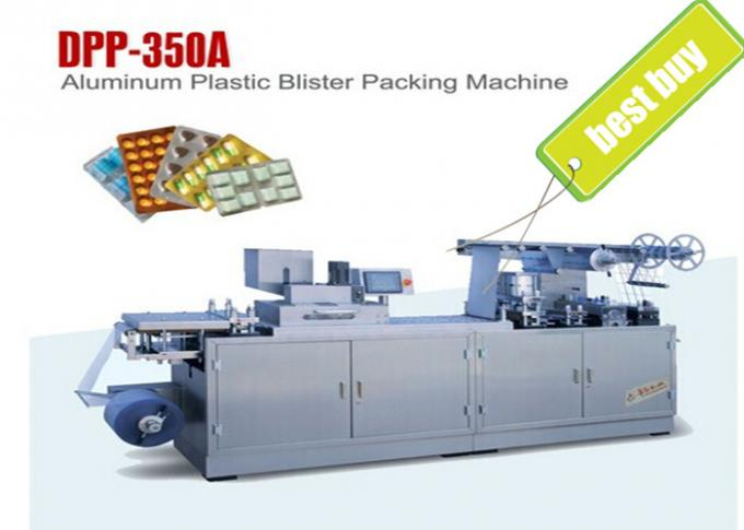 Al PVC Blister Forming Machine Capsule Packing Machine with CE Approval 1