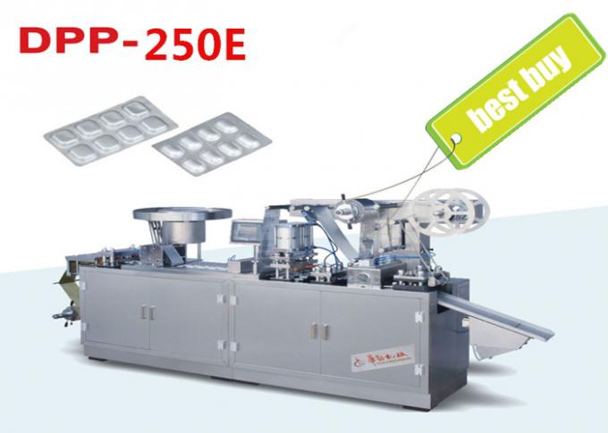 DPP - 250E Cold Aluminum foil alu alu packing machine for Capsules / tablets / Pills