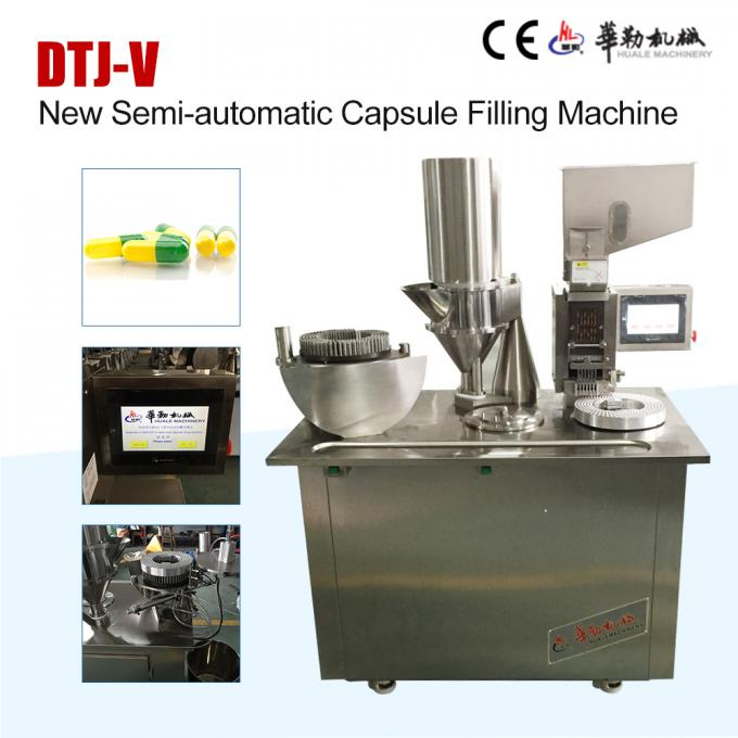 DTJ-V New type hot selling semi-auto Capsule Filling machine