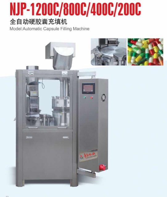 380V 0 Szie PLC Controlled Automatic Capsule Filling Machine Made in China