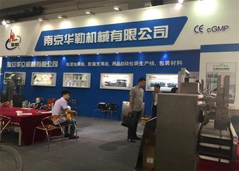 NANJING HUALE MACHINERY CO.,LTD
