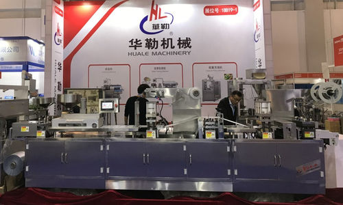china latest news about Blister packaging machine routine maintenance