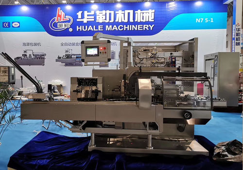 china latest news about Welcome to Huale Machinery!