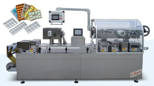 china latest news about Bitpass: The Control System Of Small Blister Packing  Machine