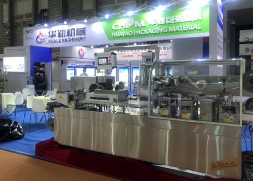 china latest news about New Blister packing machine