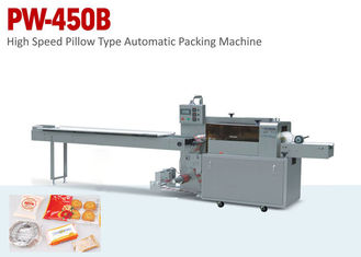 China High Speed Pillow Type Automatic Packing Machine For Food Paper Cups factory