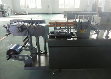 China High Speed Aluminum PVC Blister Packaging Equipment Value Added Manufacturing Machine supplier