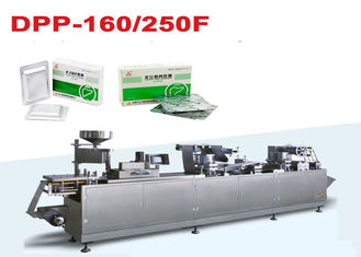 China GMP Tropical Blister Packing Machine , High Sealing Blister Packaging Machine supplier