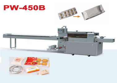 China High Speed Ice Cream Bag Packing Machine , Automatic Pillow Type Sealing Machine factory