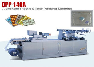 China Small Plastic Blister Packing Machine Price /Small Automatic Flat Type Blister Packaging Machinery supplier
