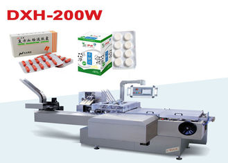 China High Speed Automatic Carton Packing Machine For Pharmaceutical And Health Care Industry supplier