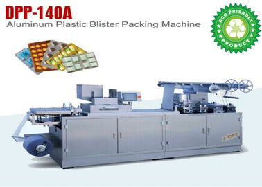 China Health Supplement Capsule Plastic Alu  Blister Packing Machine factory
