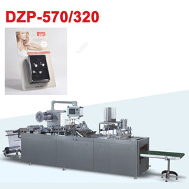 China Paper PVC Automatic Blister Packaging Machine For Ear Stud Set Box Blister Packaging supplier