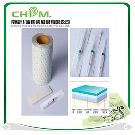 China Pharmaceutical Blister Packaging Materials Heat Seal Paper Foil for medicine and medical devices factory