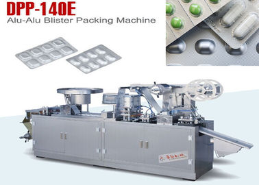 China High packing standard pharmaceutical packaging equipment small automatic alu alu blister packaging machine factory