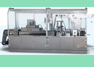 China Flat Type Aluminum Plastic Pharmaceutical Blister Packaging Machines with PLC Control supplier