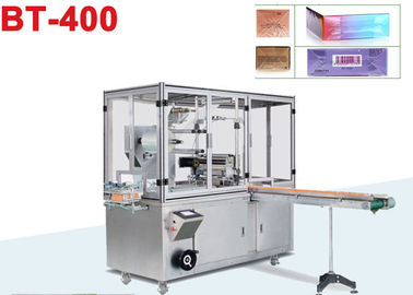 China Multi Functional 3d Outer Cosmetic Packaging Machine Automatic Film Wrapping Machine supplier