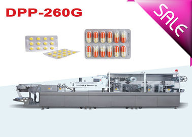 China Pharmaceutical Alu PVC High Speed Blister Packing Machine High Frequency Flat Type factory