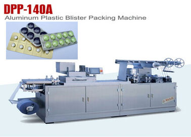 China Pharmacy Tablet Blister Packing Machine , Alu PVC Blistering Machine factory