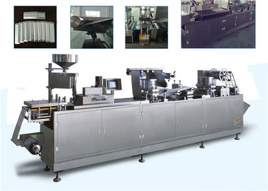 China Small Alu Alu PVC Blister Packing Machine Plastic Pharmaceutical Packing factory