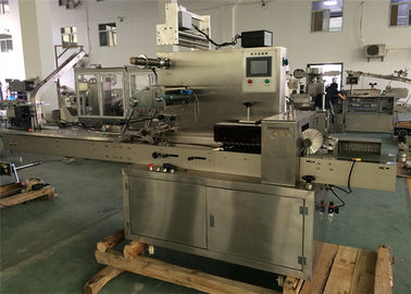 China Horizontal Automatic Carton Packing Machine 380v / 220v 50hz 0.75kw factory