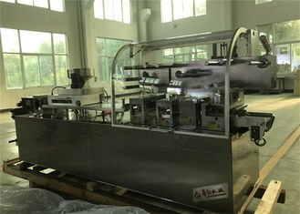 China High Speed Fully Automatic  Plastic Blister Packing Machine(DPP-260A) factory