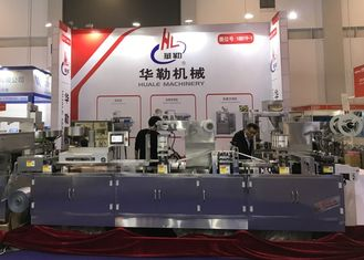 China Pharmaceutical Alu Plastic Alu Tropical Blister Packing Equipment Multi - Functional supplier