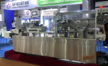 China DPP-260A Pharmaceutical High Speed Blister Packing Machine 60 Cutting Per Min factory