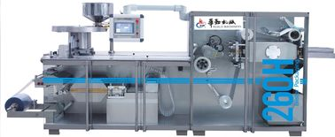 China DPH-260 Roller-plate high speed blister packing machine roller sealing factory
