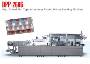 PVC High Speed Blister Packing Machine High Punching Frequency