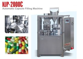 China NJP-2000C High Output Automatic Capsule Filling Machine Water Cycling Vacuum Pump supplier