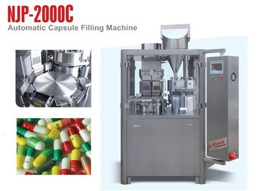 China NJP-2000C High Speed Hard Capsule Filling Machine for Powder or Granule Filling supplier