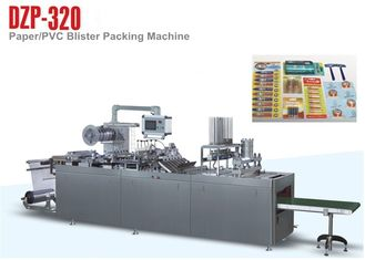 China Stainless Steel Automatic High Speed Blister Packing Machine For Daily Necessities supplier