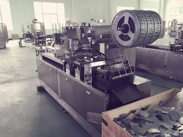 China Aluminum Plastic Pill Blister Packing Machine , Pharmaceutical Packaging Equipment supplier