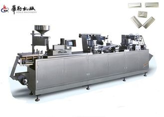 China Tropical Multifunction Tablet / Capsule Blister Packing Machine CE Certificate supplier