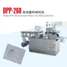 Automatic Plastic Thermoforming Disposable Plates Tray Base Making Machine