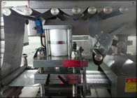 New condition High Speed Pharmaceutical Blister Packaging Machine with 1mm cutting edge supplier