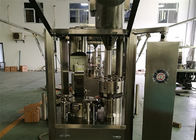 China Muti-functional Fully Automatic Capsule Filling Machine For Powder And Pellet factory