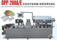 China DPP-260E Alu - Alu Blister Packaging Equipment With Step Motor Driving 1200kg factory