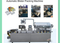 China Stainless Steel Pharmacy Alu Alu Blister Packing Machine With Mold Easily Replaceable factory