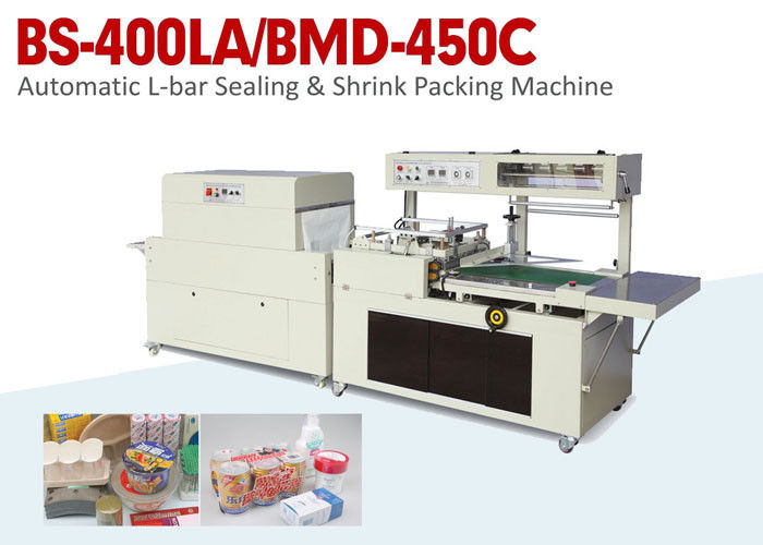 Automatic L-bar Sealing And Shrink Fully Closed Packing Machine For Food Outer Packaging supplier