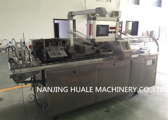 Touch Screen Transparent Soap Carton Box Automatic Packing Machine supplier