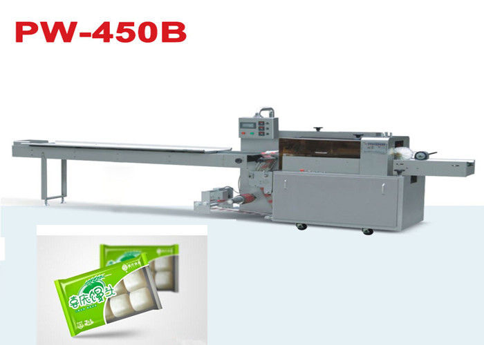 Food Grade Equipment High Speed Automated Food Vacuum Packing Machine GMP Standard