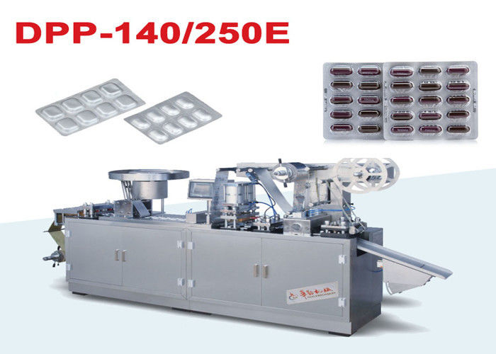 High Speed Double Alu Alu Blister Packing Machine Value Added Equipment
