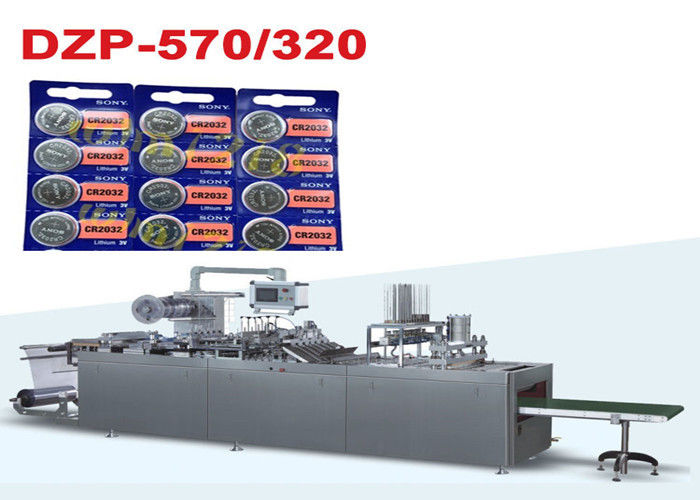Button Battery Paper PVC Automatic Blister Packing Machine With PLC Control supplier