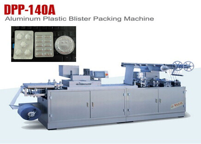 Mini Automatic Automatic Blister Packing Machine 15-45 Cutting / Min supplier