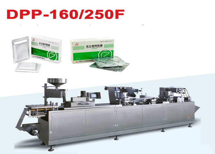 GMP Tropical Blister Packing Machine , High Sealing Blister Packaging Machine supplier