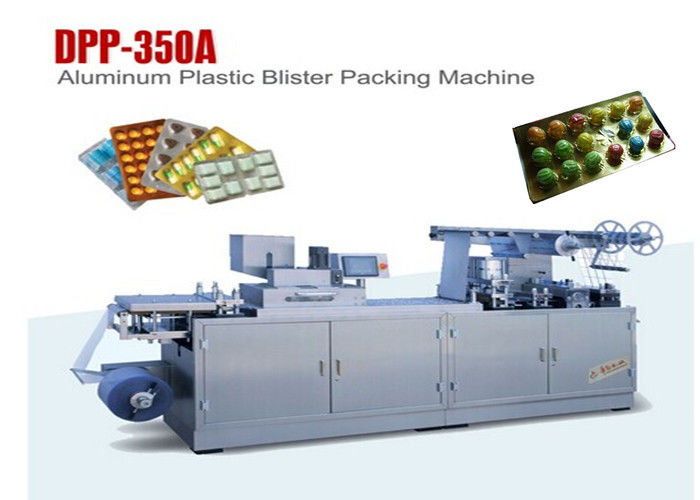 Automated Blister Packaging Equipment With Big Sheet And Deep Bubble For Bubble Gum supplier