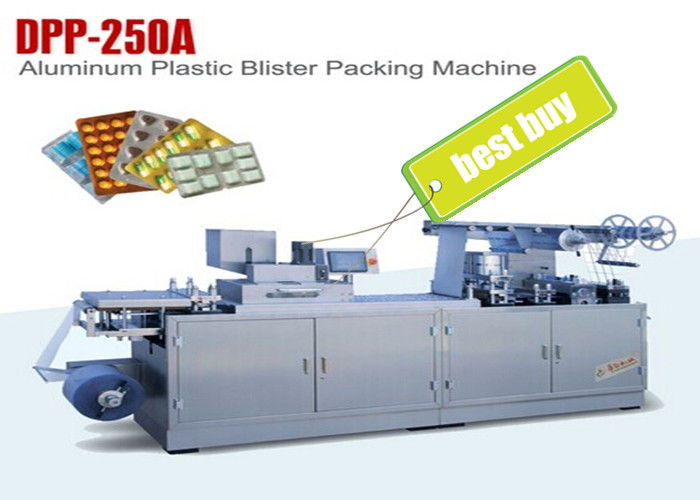 Tablet Packing Machine DPP-250A  Automatic Blister Packing Machine for Pill or Capsule supplier