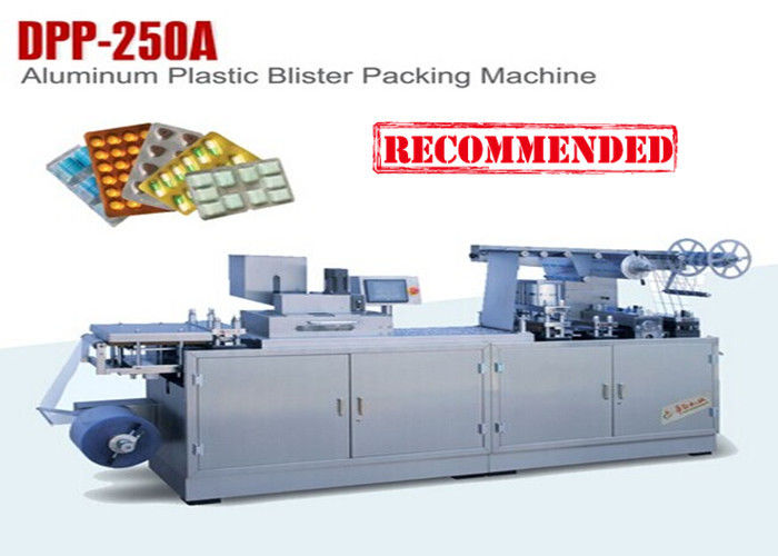 GMP Standard Compact Automatic Blister Packing Machine PLC Touch Screen supplier